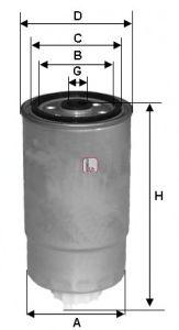 Топливный фильтр SOFIMA S 7H2O NR