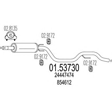 Резонатор MTS 01.53730