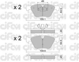 Тормозные колодки CIFAM 822-557-5