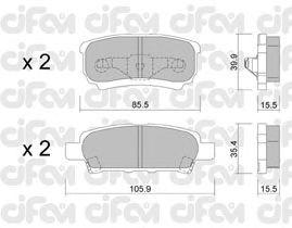 Тормозные колодки CIFAM 822-737-0