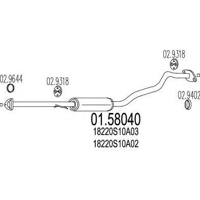 Резонатор MTS 01.58040