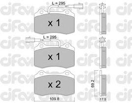 Тормозные колодки CIFAM 822-251-0