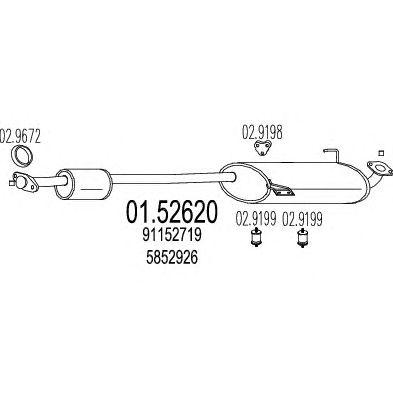 Резонатор MTS 01.52620