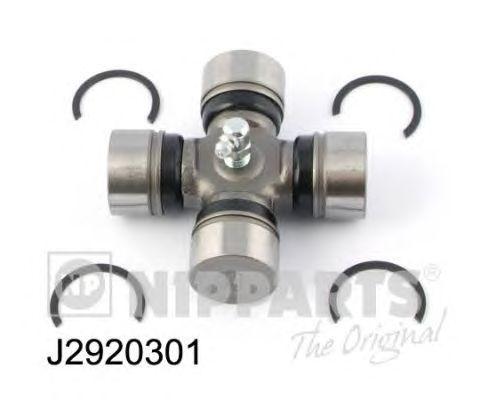 Карданный шарнир NIPPARTS J2920301