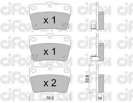 Тормозные колодки CIFAM 822-431-0