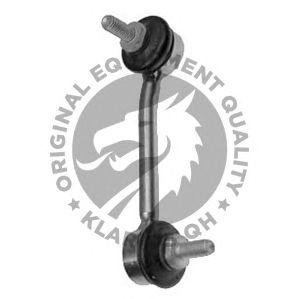 Тяга / стойка стабилизатора QH International QLS3534S Premium Kit+