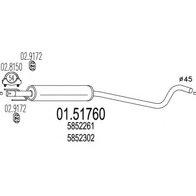 Резонатор MTS 01.51760