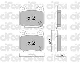 Тормозные колодки CIFAM 822-739-0