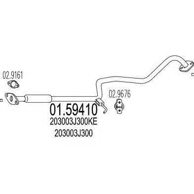 Резонатор MTS 01.59410