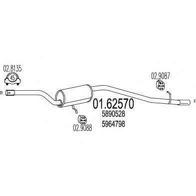Глушитель MTS 01.62570