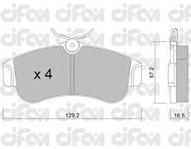 Тормозные колодки CIFAM 822-123-0