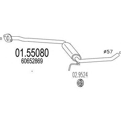 Резонатор MTS 01.55080
