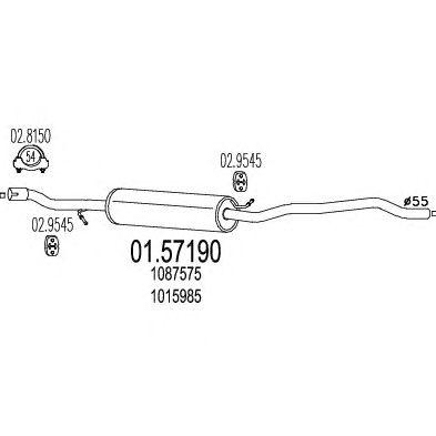 Резонатор MTS 01.57190