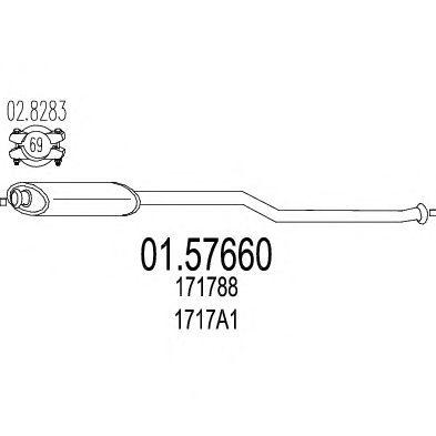 Резонатор MTS 01.57660