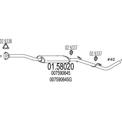 Резонатор MTS 01.58020