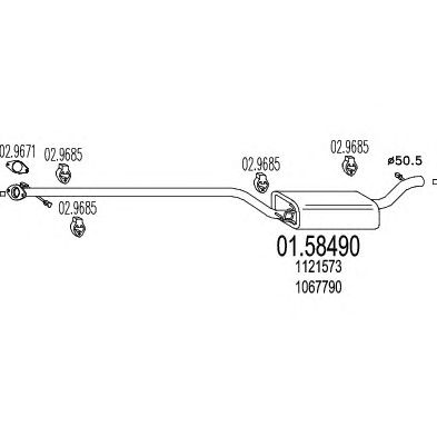 Резонатор MTS 01.58490