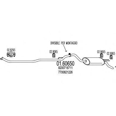 Глушитель MTS 01.60650