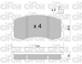 Тормозные колодки CIFAM 822-736-0