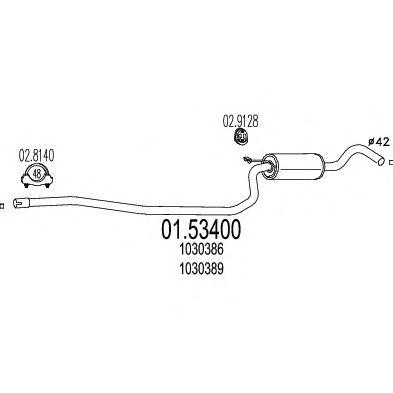 Резонатор MTS 01.53400