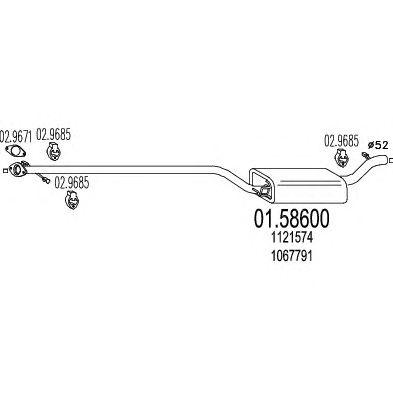 Резонатор MTS 01.58600