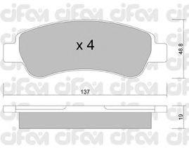 Тормозные колодки CIFAM 822-710-0