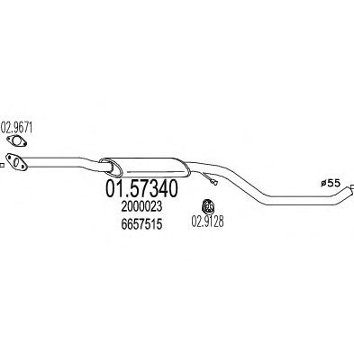 Резонатор MTS 01.57340