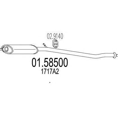 Резонатор MTS 01.58500