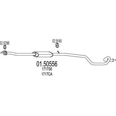 Резонатор MTS 01.50556
