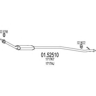 Резонатор MTS 01.52510