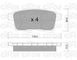 Тормозные колодки CIFAM 822-873-0
