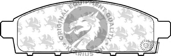 Тормозные колодки QH International BP1565