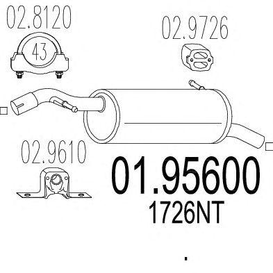 Глушитель MTS 01.95600