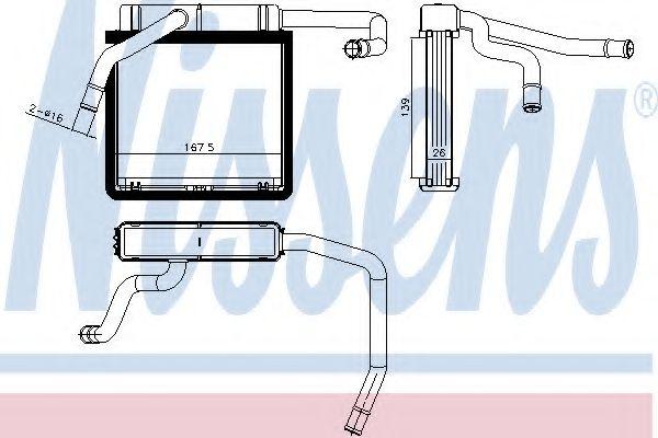 Радиатор отопителя NISSENS 71775