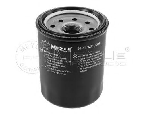 Масляный фильтр MEYLE 31-14 322 0006