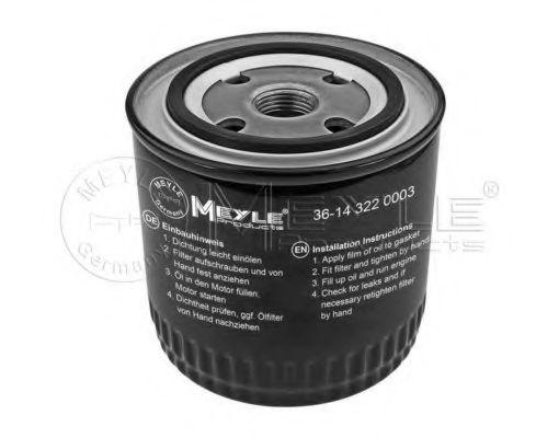 Масляный фильтр MEYLE 36-14 322 0003