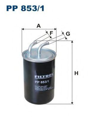 Топливный фильтр FILTRON PP853/1